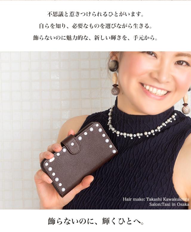 スマホケース 手帳型 カバー 手帳型ケース 本革 革 レザー ビンテージ ギフト 誕生日 兼用 ビジネス
