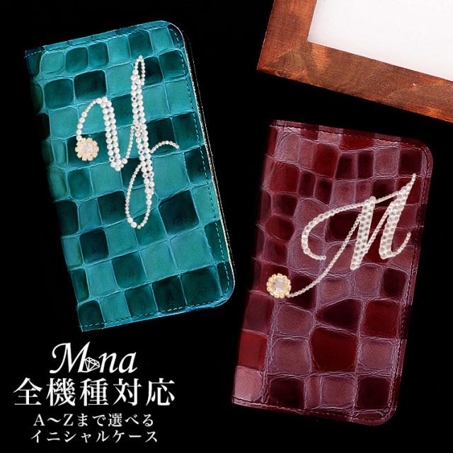スマホケース 手帳型 全機種対応 iPhone SE(第2世代) iphone11 iPhone 11 Pro Max iPhone XS MAX XR iPhone8 7 plus Xperia1 Ace XZ3 XZ2 Galaxy S10 AQUOS r3 sense2 SH-04L HUAWEI p20 lite 手帳型ケース レザー 本皮 lea-015
