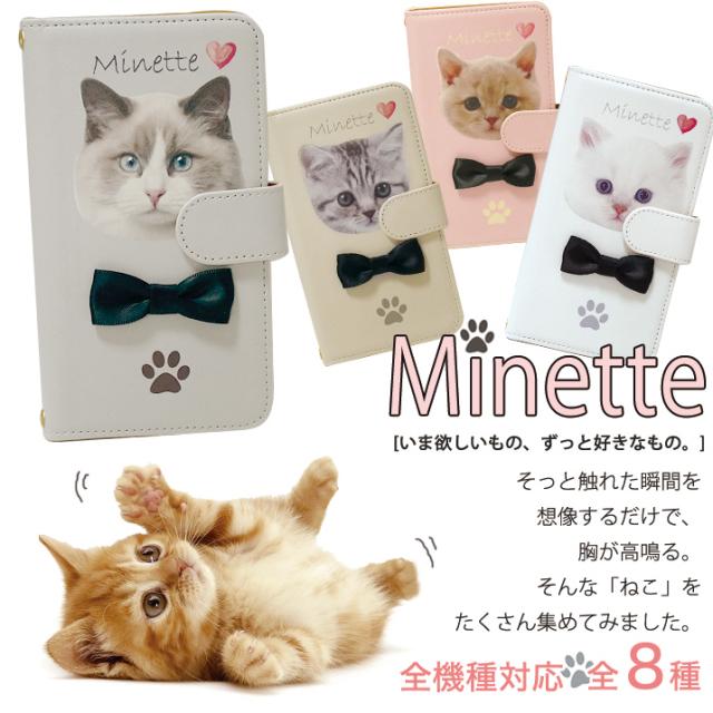 スマホケース 手帳型 カバー 手帳型ケース  リボン りぼん ネコ キティ 子ネコ 猫 ねこ しっぽ にゃー アニマル 動物