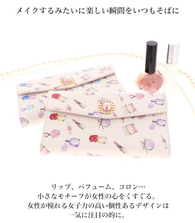 スマホケース 手帳型 カバー 手帳型ケース 三つ折り 可愛い コスメ柄 全機種対応