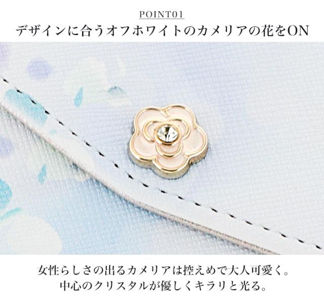 スマホケース 手帳型 カバー 手帳型ケース 三つ折り 水彩 パステル ペイント 花 花柄 フラワー 全機種対応