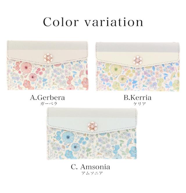 スマホケース 手帳型 カバー 手帳型ケース 三つ折り 水彩 パステル ペイント 小花 花柄 フラワー 全機種対応