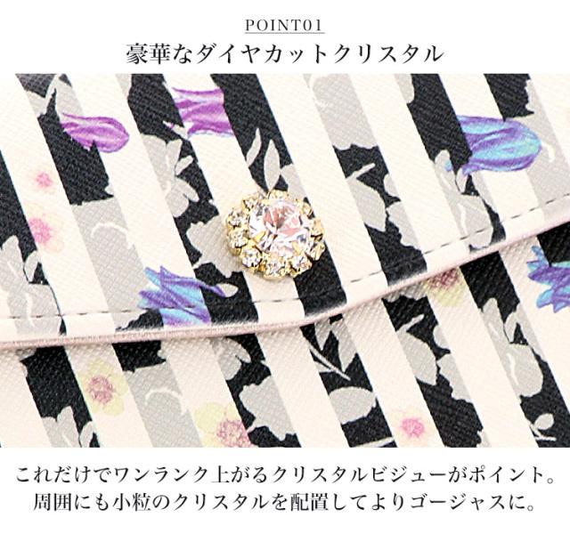 スマホケース 手帳型 カバー 手帳型ケース 三つ折り 花柄 チューリップ ボーダー 全機種対応