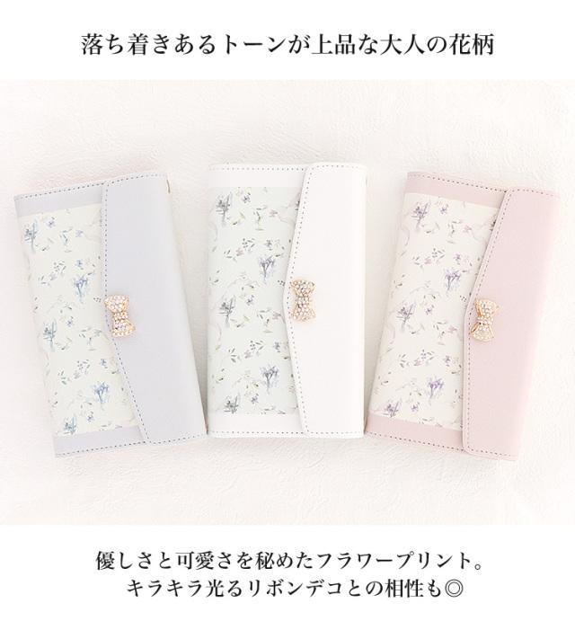 スマホケース 手帳型 カバー 手帳型ケース  全機種対応 三つ折り 花柄 フラワー リボン