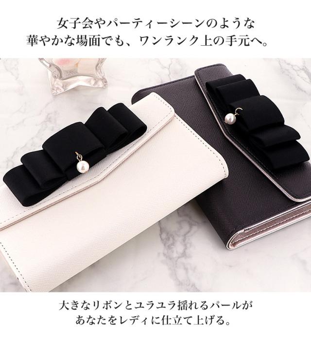 スマホケース 手帳型 カバー 手帳型ケース  全機種対応 三つ折り リボン パール