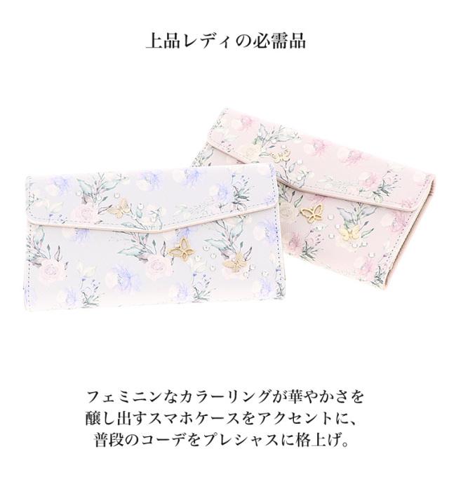 スマホケース 手帳型 カバー 手帳型ケース  全機種対応 三つ折り フラワー 蝶