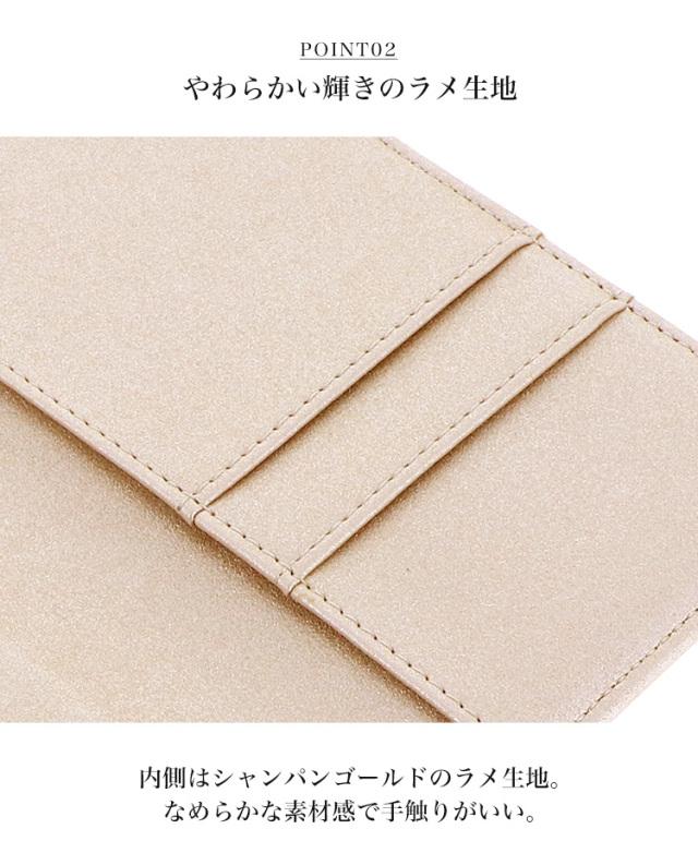 スマホケース 手帳型 カバー 手帳型ケース  全機種対応 三つ折り レオパード柄 アニマル