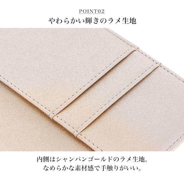 スマホケース 手帳型 カバー 手帳型ケース  全機種対応 三つ折り チェック柄 チェック コスメ 香水 ルージュ