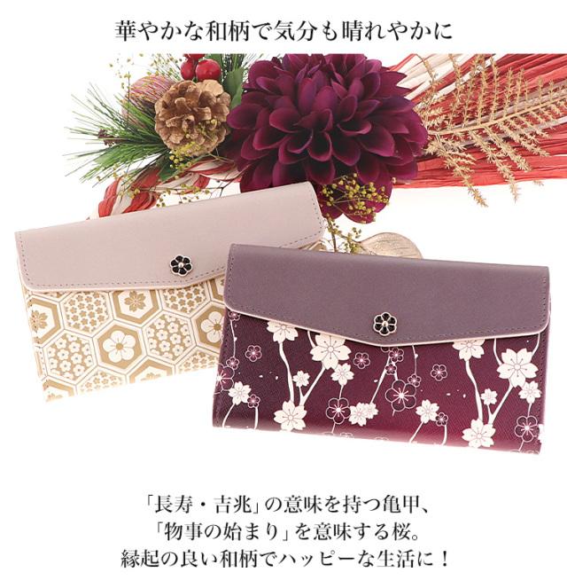スマホケース 手帳型 カバー 手帳型ケース  全機種対応 三つ折り 和柄 花柄 伝統文様