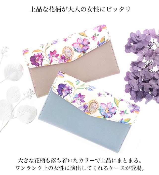 スマホケース 手帳型 カバー 手帳型ケース  全機種対応 三つ折り 花柄 シェル
