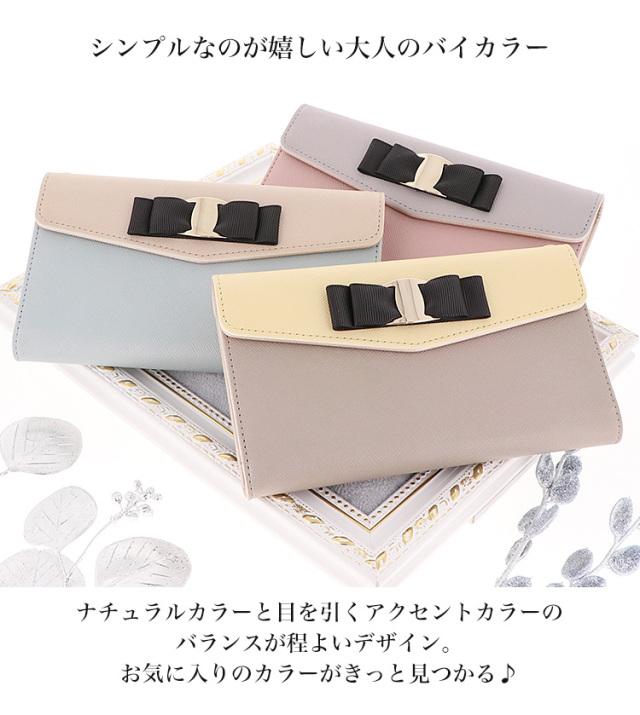 スマホケース 手帳型 カバー 手帳型ケース  全機種対応 三つ折り シンプル リボン スモーキーカラー くすみカラー