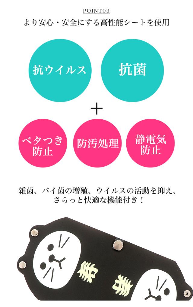 マスクケース カバー マスクポーチ 携帯用 持ち運び