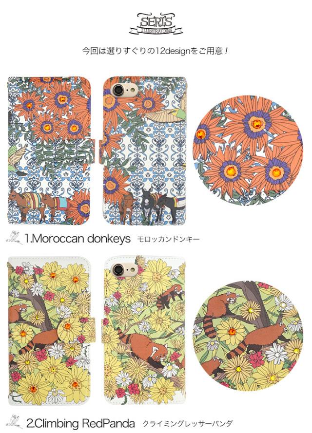 スマホケース 手帳型 カバー 手帳型ケース 大人 animal 動物 植物 北欧 花 テキスタイル はのせり ハノセリ 羽野瀬里