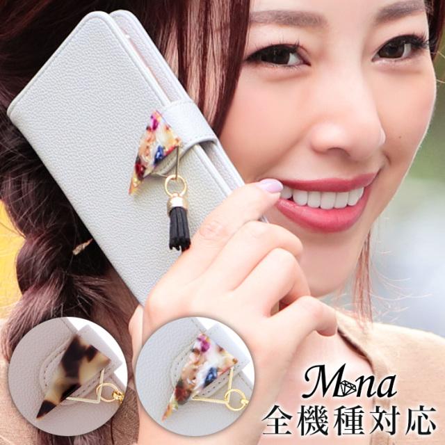 iPhone 7 iPhone7 plus iPhone SE iPhone 6s iPhone6s Plus iPhone6 スマホケース 手帳型 カバー 送料無料 全機種対応 Xperia Galaxy Arrows 手帳型ケース sgul-018