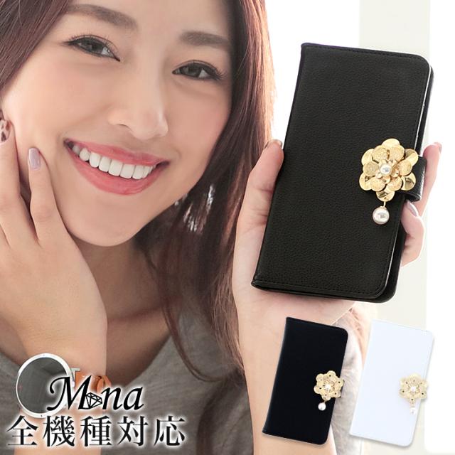 スマホケース 手帳型 全機種対応 iphone11 iPhone 11 Pro Max iPhone XS MAX XR iPhone8 7 plus Xperia1 Ace XZ3 XZ2 Galaxy S10 AQUOS r3 sense2 SH-04L HUAWEI p20 lite 携帯ケース 手帳型ケース sgul-021