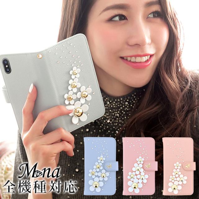 iPhone XS XR X 8 7 6s 全機種対応 Xperia Z5/XZ/XZs/XZ1/XZ2 Galaxy S7/S8/S9 AQUOS Xx3/L2 arrows Android One 507sh/S3/S4 スマホケース 手帳型 カバー 送料無料 手帳型ケース バタフライ 花 sgul-026