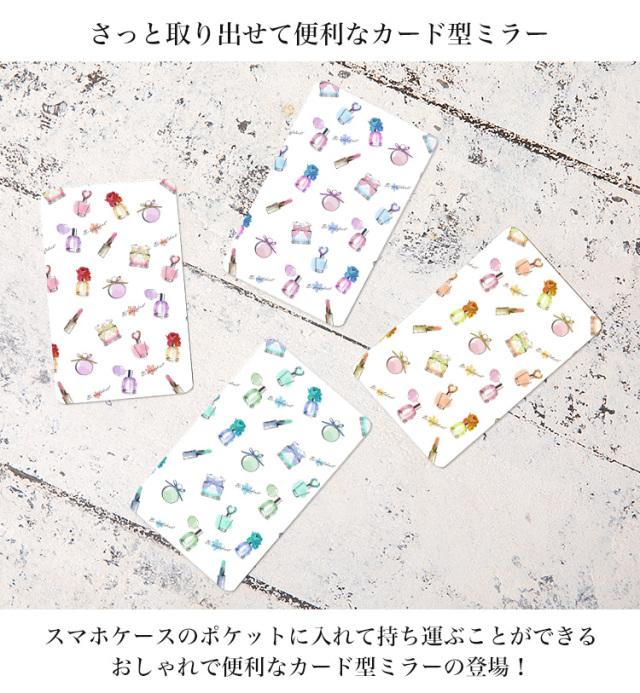 ステンレスミラー カード型ミラー 鏡 スクエア 四角 角丸