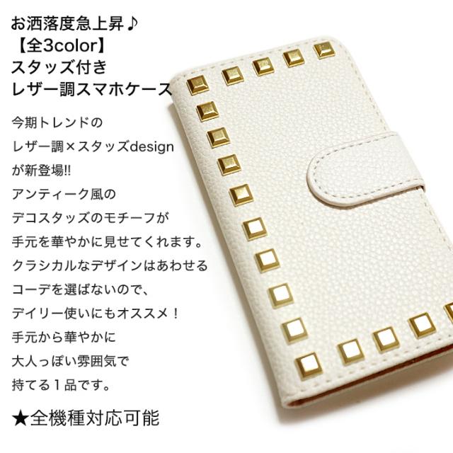 スマホケース 手帳型 カバー 手帳型ケース ススタッズ メンズ シンプル