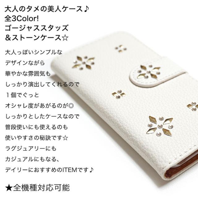 スマホケース 手帳型 カバー 手帳型ケース スタイリッシュ クール メンズ スタッズ ストーン