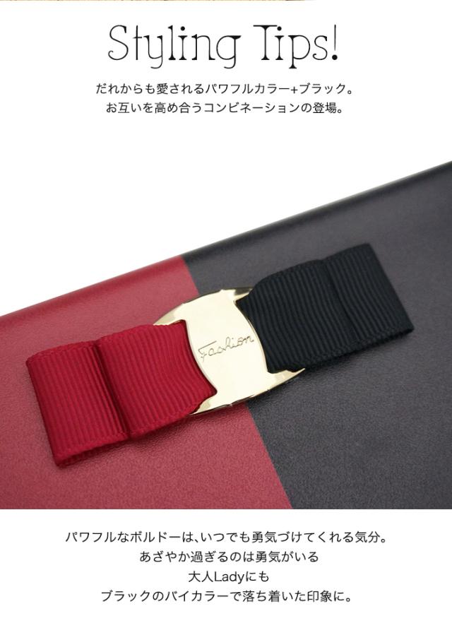 スマホケース 手帳型 カバー 手帳型ケース 大人 シック 高級感 スモーキー 大人かわいい シンプル バイカラー リボン