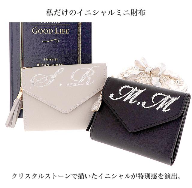 ミニ財布 小さい財布 カードケース ウォレット 牛革