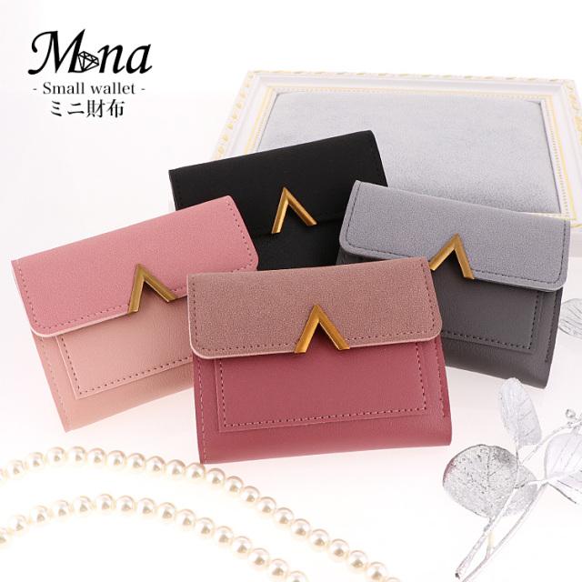 ミニ財布 小さい財布 カードケース ウォレット