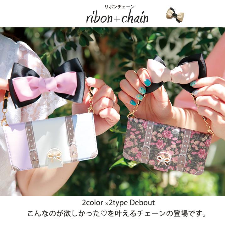 チェーン ゴールド 手帳型ケース ショートチェーン リボン ribbon リボンチェーン
