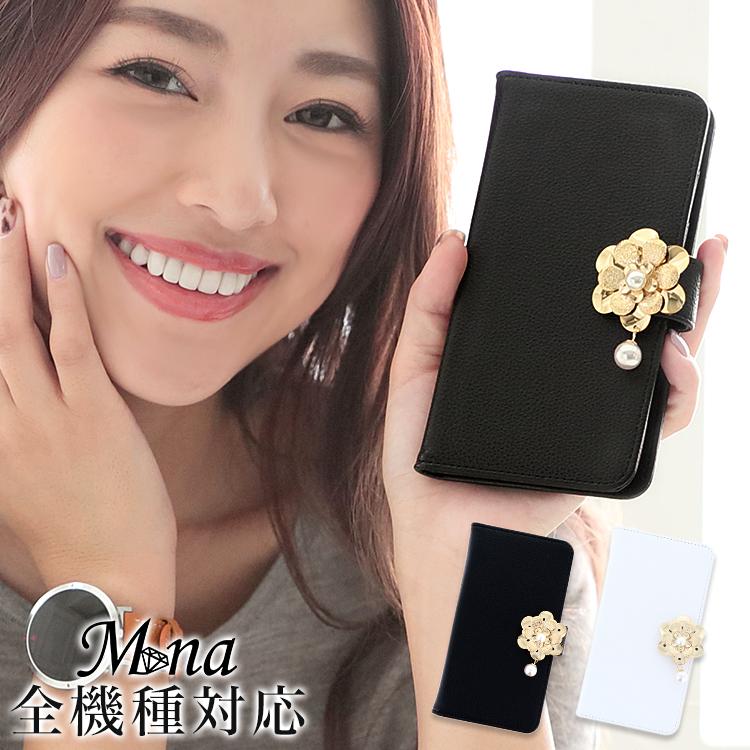 iPhone XS XR X 8 7 6s 全機種対応 Xperia Z5/XZ/XZs/XZ1/XZ2 Galaxy S7/S8/S9 AQUOS Xx3/L2 arrows Android One 507sh/S3/S4 スマホケース 手帳型 カバー 送料無料 手帳型ケース sgul-021