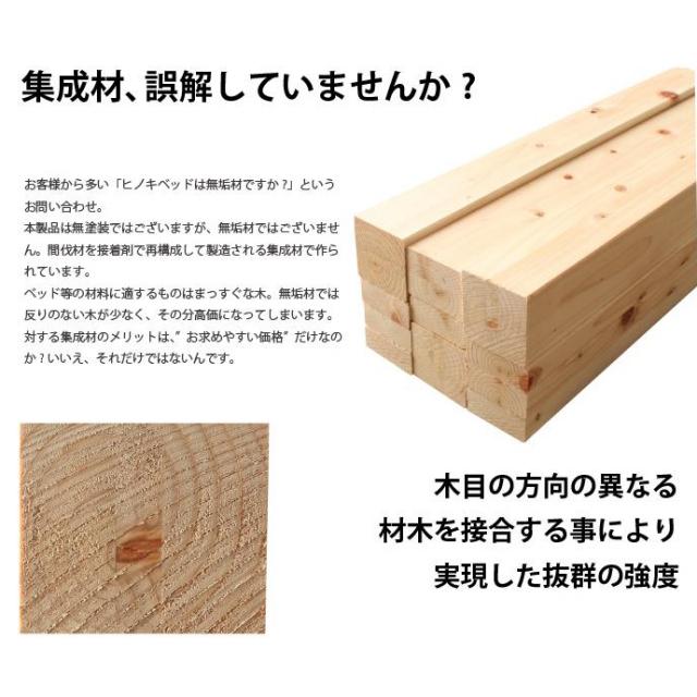 畳ベッド | 島根県産高知県産ひのき黒畳ベッド