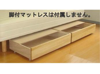〔単品購入用〕脚付きマットレスベッド用キャスター(ストッパー付き)高さ約8.3cm4個セット(1台分)