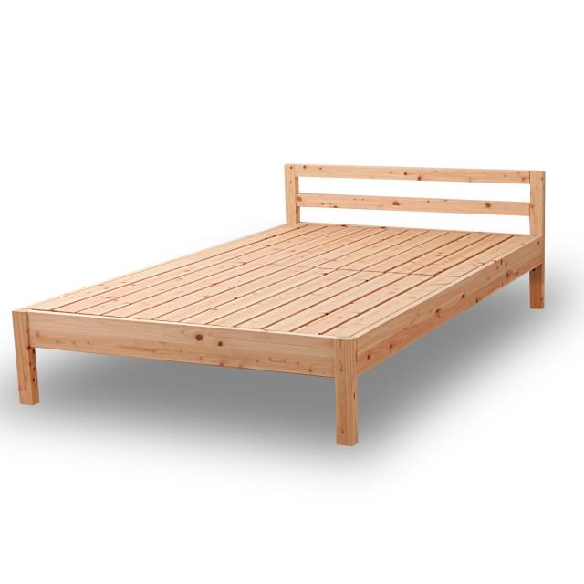 すのこベッド 国産 ひのきすのこ 並べて使えるシンプルタイプ | 島根県産高知四万十産ひのきベッド