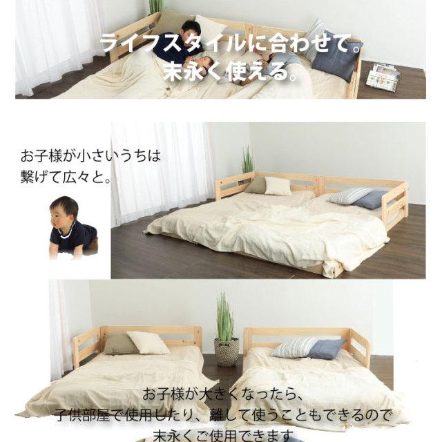 国産 ひのき 川の字ベッド