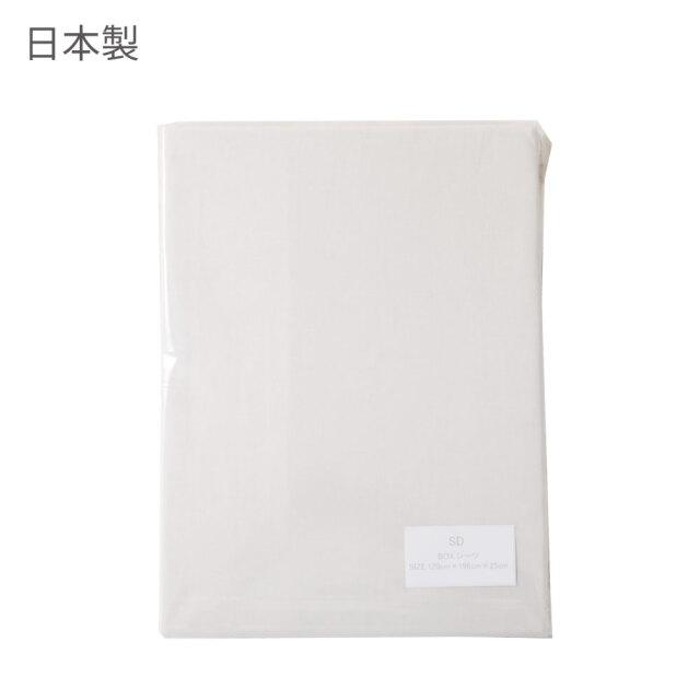 日本製ボックスシーツ*1枚 敷き布団やマットレスで利用可能 各サイズ豊富に取り揃えてあります