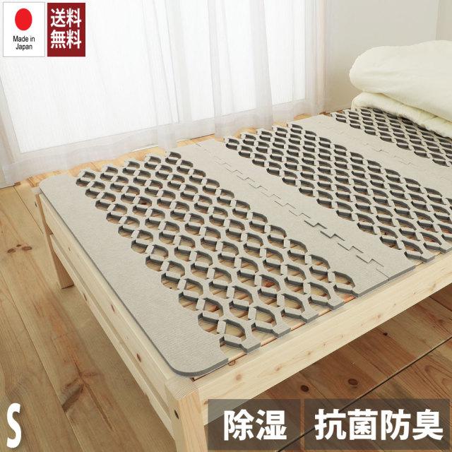 ダブルインパクトPlus S カビ防止 ジメジメ湿気や寝汗の匂い対策に 通気性 除湿マット 除湿シート 湿気対策 テイジン