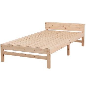 源ベッド ALL日本製スマホスタンド付天然木檜ベッド