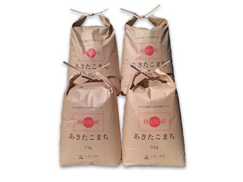 新米【3分つき精米】秋田県産 農家直送 あきたこまち 子どもに食べさせたいお米 20kg(5kg×4袋) 令和元年産 古代米付き