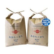 あきたこまち無洗米10kg