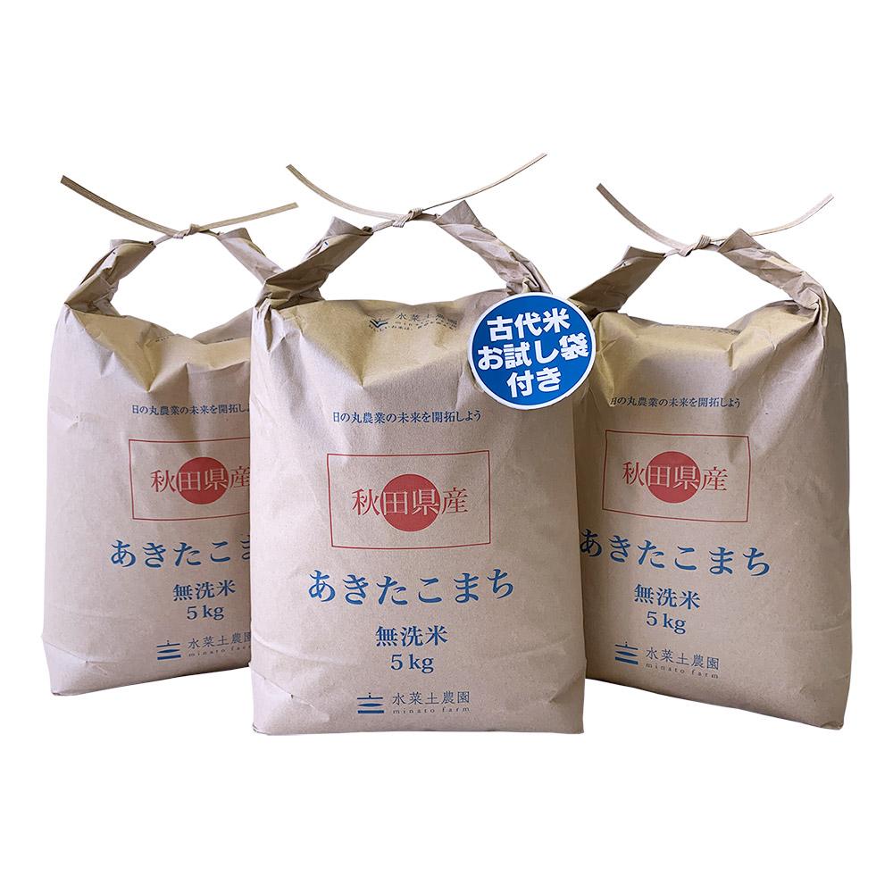 あきたこまち無洗米15kg