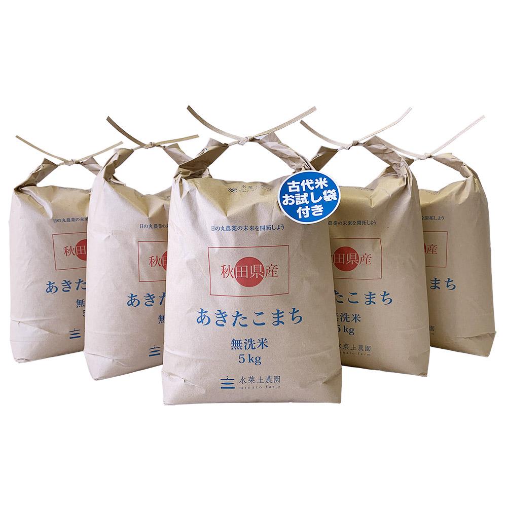 あきたこまち無洗米25kg