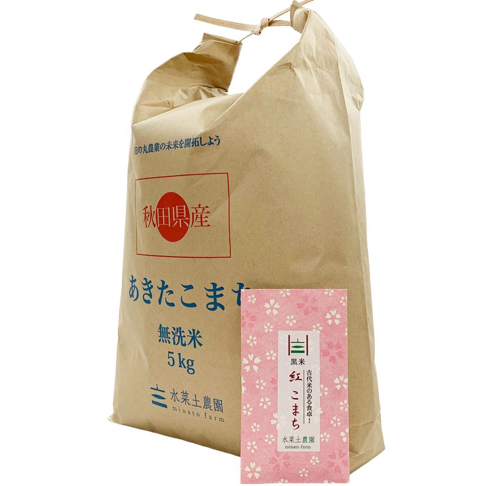 【定期便】秋田県産 農家直送 あきたこまち 子どもに食べさせたいお米 無洗米5kg 古代米付き