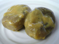 【2袋セット】秋田のお漬物 からしなす 130g×2袋 【メール便可】