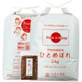 新米 【精米】宮城県産 農家直送 ひとめぼれ 子どもに食べさせたいお米 10kg(5kg×2袋)  令和3年産 古代米付き
