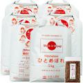 新米 【精米】宮城県産 農家直送 ひとめぼれ 子どもに食べさせたいお米 30kg(5kg×6袋) 令和3年産 古代米付き