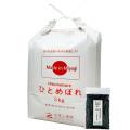 新米 【精米】宮城県産 農家直送 ひとめぼれ 子どもに食べさせたいお米 5kg 令和3年産 古代米付き