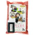 新米 【精米】秋田県産 農家直送 あきたこまち 子どもに食べさせたいお米 2kg 令和3年産 古代米付き