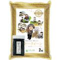 新米 【精米】秋田県産 ミルキークイーン 2kg 令和3年産 古代米付き