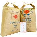 新米 【無洗米】秋田県産 農家直送 あきたこまち 子どもに食べさせたいお米 10kg(5kg×2袋) 令和3年産 古代米付き