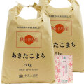 【7分つき精米】秋田県産 農家直送 あきたこまち 子どもに食べさせたいお米 10kg(5kg×2袋)令和2年産 古代米付き
