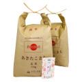 新米 【玄米】秋田県産 農家直送 あきたこまち 子どもに食べさせたいお米 10kg(5kg×2袋) 令和3年産 古代米付き