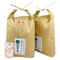 【胚芽精米】秋田県産 農家直送 水菜土農園の胚芽米 10kg(5kg×2袋)令和2年産 古代米付き